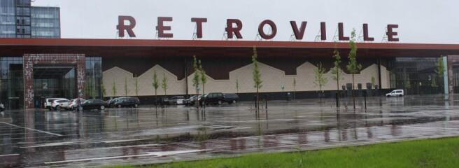 """""""Епіцентр"""" відкриє в київському ТРЦ Retroville відразу 4 магазини"""