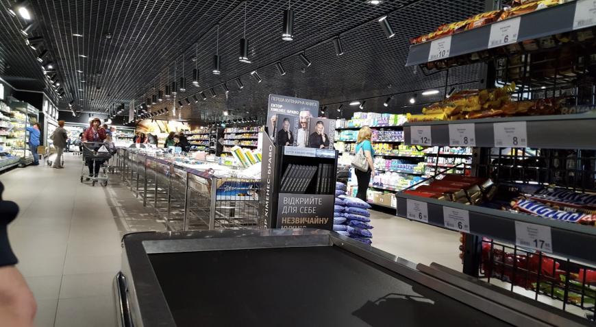 Назван самый «оборотистый» магазин АТБ в Украине — All Retail